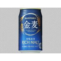サントリー 金麦  缶 350ml