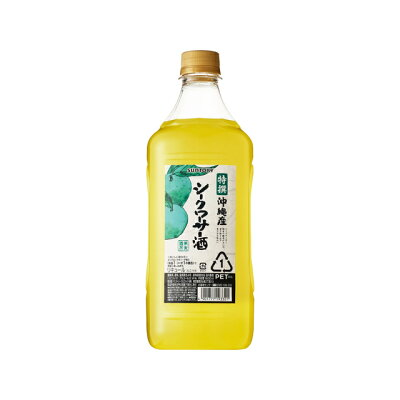 サントリー 特撰果実酒房 沖縄産シークワーサー酒1.8L