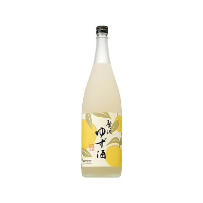 サントリー 贅沢ゆず酒1.8L瓶