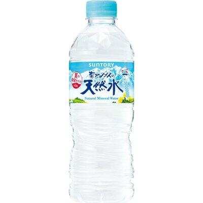 サントリー 天然水(南アルプス)550mlペット(自販機可)