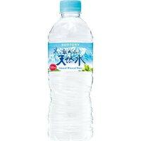 サントリー 天然水(奥大山)550mlペット(自販機可)