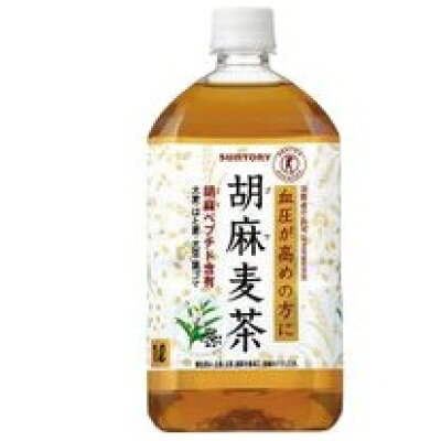 サントリー 胡麻麦茶 1Lペット