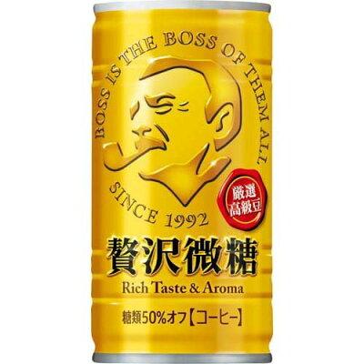サントリー ボス 贅沢微糖 185G缶(3ピース)