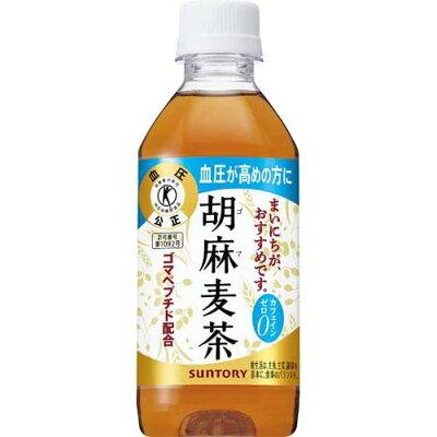 サントリー 胡麻麦茶350MLペット(手売り用)