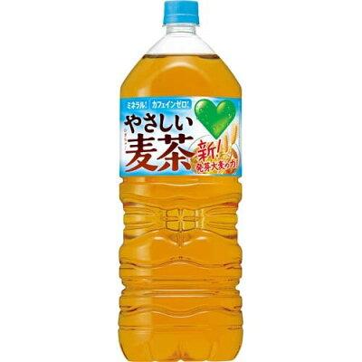 サントリー GREEN DAKARA麦茶 2Lペット