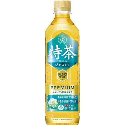 サントリー 特茶ジャスミン 500mlペット(手売り用)