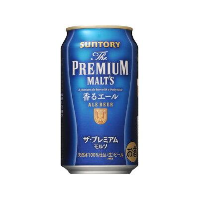 サントリー プレモル 香るエール 350ml缶