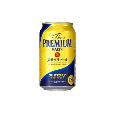 サントリー ザ・プレミアム・モルツ 350ml24缶(CVS)
