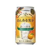 サントリー のんある気分<和梨サワーテイスト>R缶
