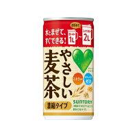 サントリー GD麦茶 濃縮タイプ180g缶