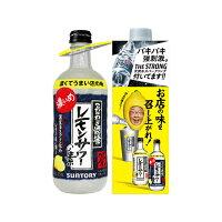 サントリー レモンサワーの素<濃いめ>500ml瓶