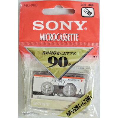 SONY マイクロカセットテープ MC-90B