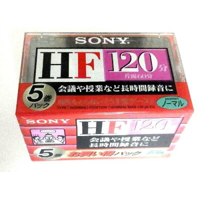 SONY カセットテープ HF ノーマルポジション120分 5C-120HFA