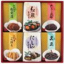 (酒悦)昆布巻・佃煮・惣菜詰合せ(GW-35)
