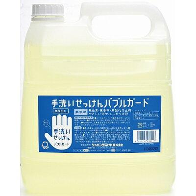 シャボン玉 手洗いせっけん バブルガード 業務用(4L)