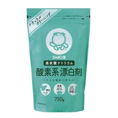 シャボン玉 酸素系漂白剤(750g)
