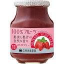 信州須藤農園 100%フルーツ ストロベリー(415g)