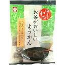 杉本屋製菓 お茶がおいしいようかん 220g