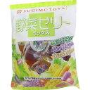 野菜ゼリー ミックス(20個入)