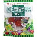 快適野菜ゼリー(6個入)