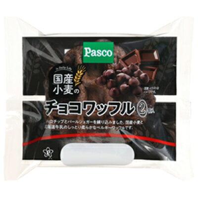 パスコ 国産小麦のチョコワッフル 2P