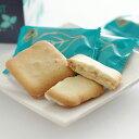 北見鈴木製菓 ペパーミントクッキー 12枚