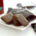 北見鈴木製菓 ペパーミントクッキー ショコラ 7枚
