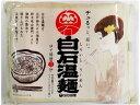 白石興産 だるま 白石温麺 100gX3