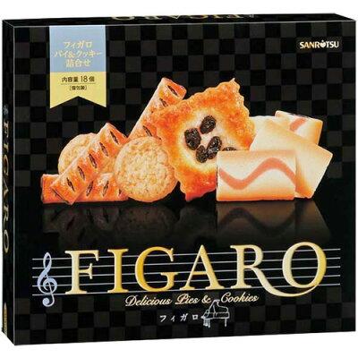 フィガロ(18個入)
