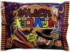 三立製菓 ハロウィン がんばれチョコバットくん 9本