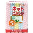 P 抗菌 ネットスポンジ(5個入)