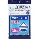 プロセレクション 水切りネット 三角コーナー用 OKB-6665(30枚入)