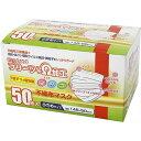 マスク 小さめサイズ 個包装 不織布 PM2.5対応 ZB-5002(50枚入)