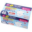 不織布マスク しっかりガード 普通サイズ 個包装 ホワイト 17.5*9cm ZB-5203(40枚入)