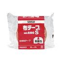 セキスイ お買得布テープ 600S 50×25