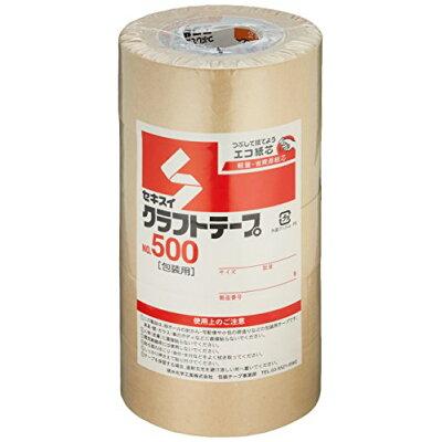 セキスイ クラフトテープ 45mm巾×50m ダンボール色  No.500