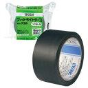 積水化学工業 フィットライトテープ つや消し黒 N738K04