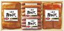 信州ハム 軽井沢 熟成 3種セット 1セット
