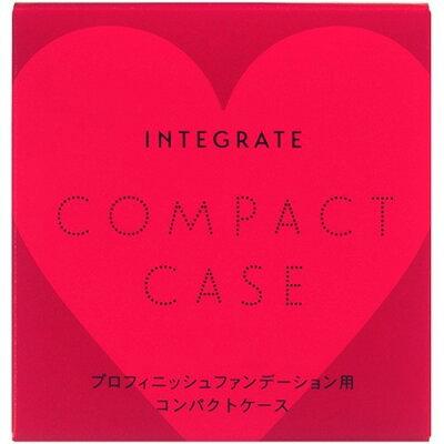 資生堂 インテグレート コンパクトケース R(1コ入)