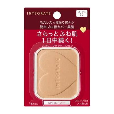 資生堂 インテグレート プロフィニッシュファンデーション オークル20 レフィル(10g)
