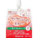 資生堂 綺麗のススメ つやつやぷるんゼリー りんご&さくらんぼ風味(150g)