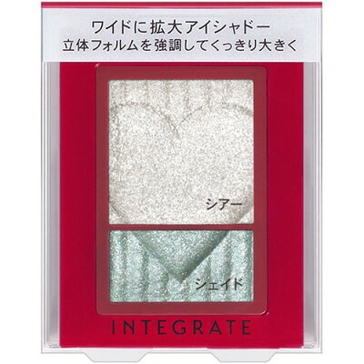 資生堂 インテグレート ワイドルックアイズ WT974(2.5g)