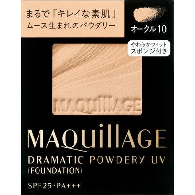 マキアージュ ドラマティックパウダリー UV オークル10 (レフィル) SPF25 PA+++(9.3g)