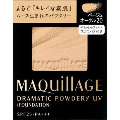 マキアージュ ドラマティックパウダリー UV Bオークル20 (レフィル) SPF25 PA+++(9.3g)