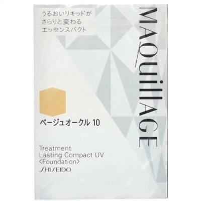 MAQuillAGE(マキアージュ) トリートメント ラスティングコンパクト UV(レフィル)BO10 12g