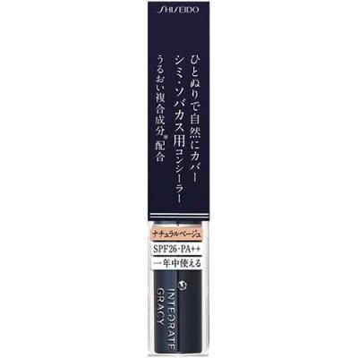 INTEGRATE(インテグレート) グレイシィ コンシーラー (シミ・ソバカス用)3g