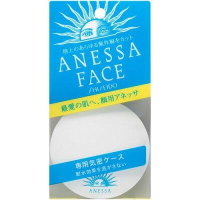 ANESSA(アネッサ) ペンシルUVパクトケース