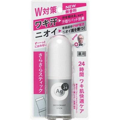 エージーデオ24 デオドラントスティック NA 無香料(20g)
