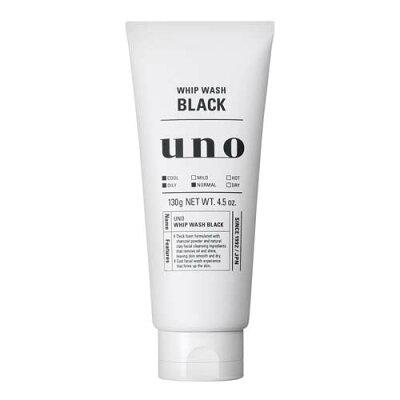 ウーノ ホイップウォッシュ ブラック(130g)
