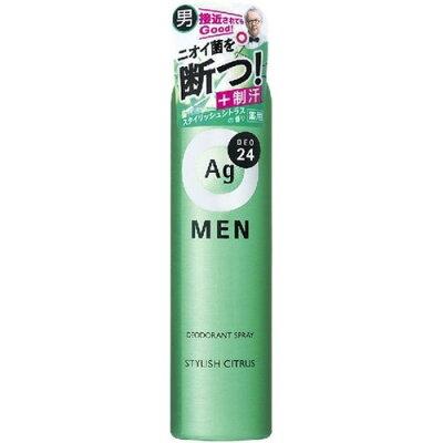 エージーデオ24メン メンズデオドラントスプレーN スタイリッシュシトラスの香り(100g)